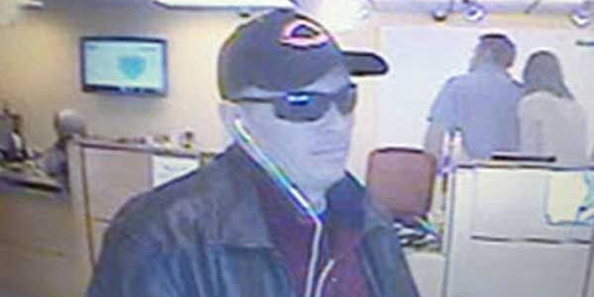 Fairfield PD needs help identifying bank robbery suspect