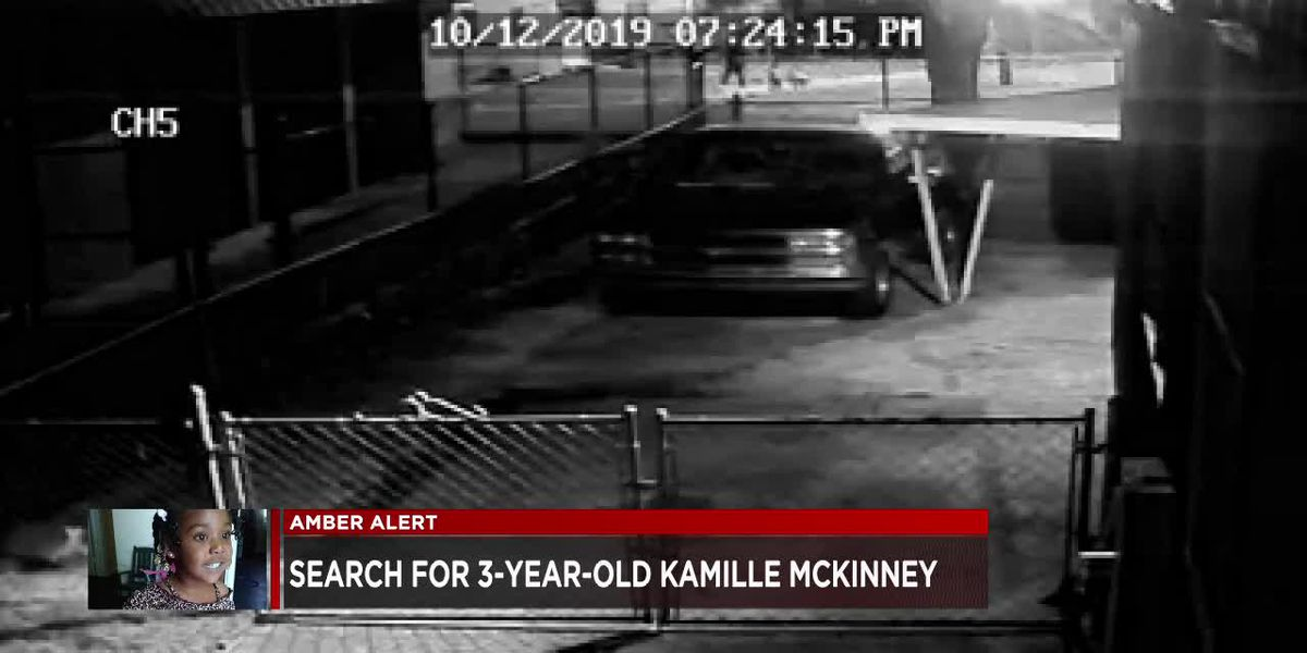 Search for Kamille McKinney 10-21-19