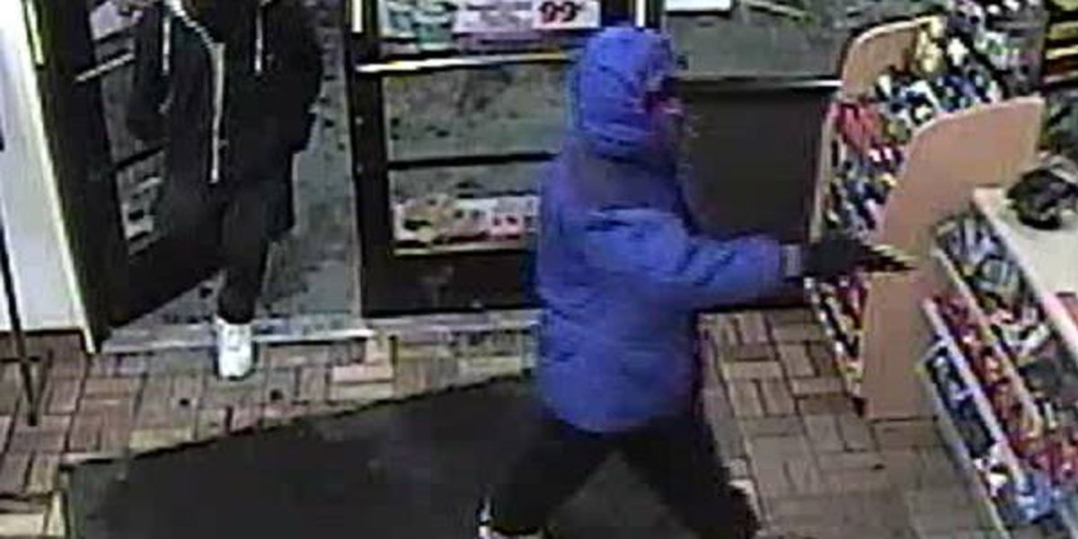 Police looking for gas station robbery suspects