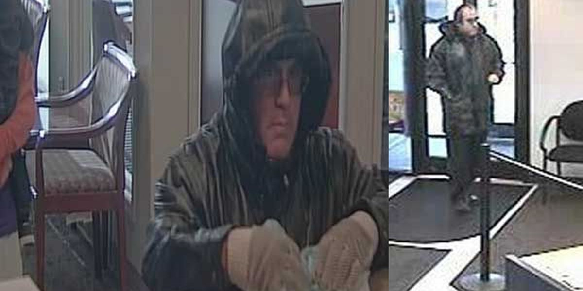 Police look for suspect in Batavia Fifth Third Bank robbery