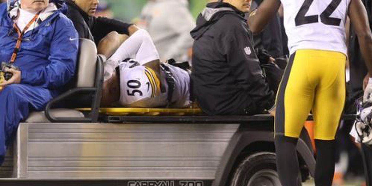 Reports: Ryan Shazier's future, as it relates to football, up in the air